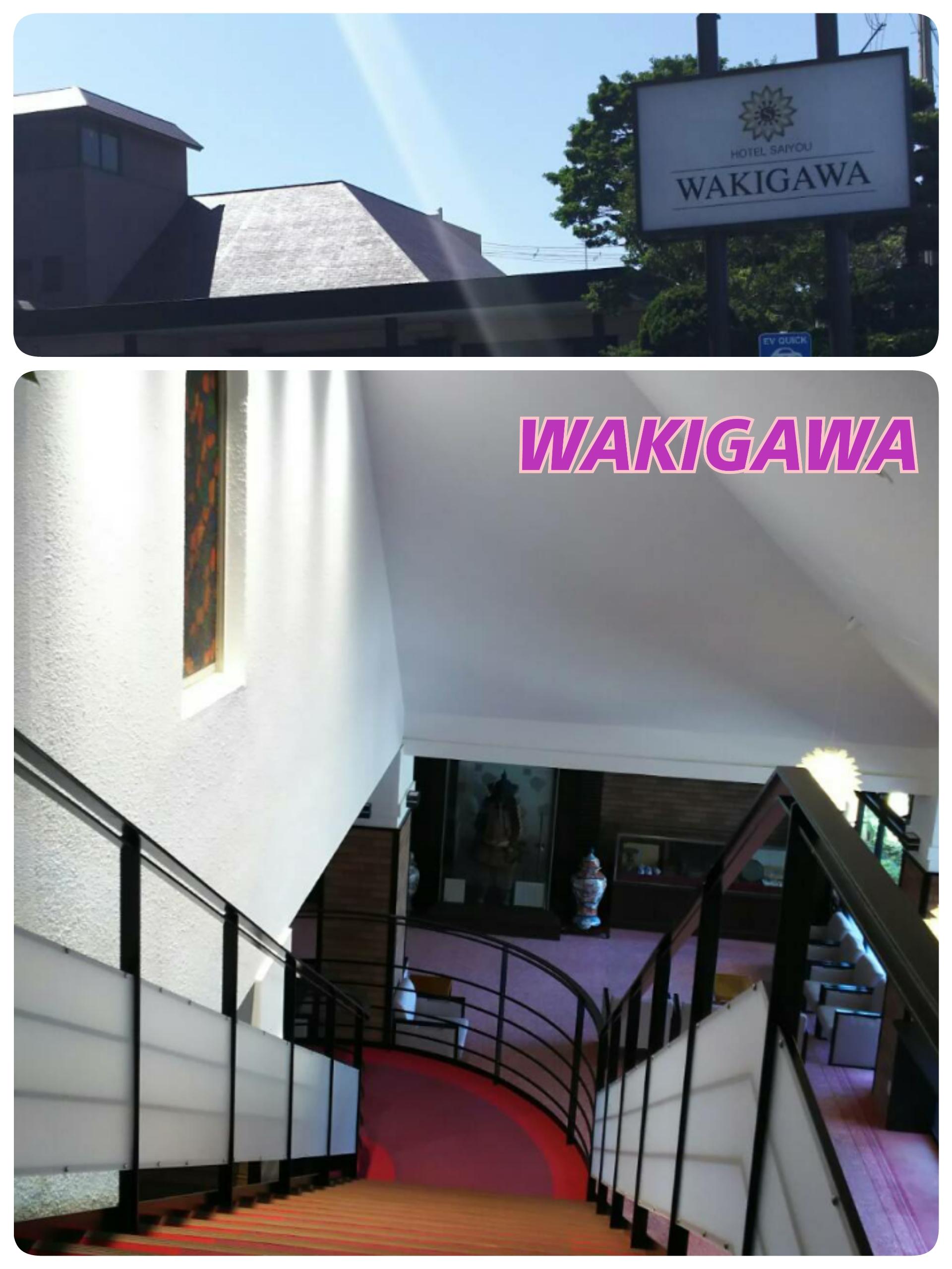 「ホテル彩陽 WAKIGAWA」リニューアルオープン(*^^*)