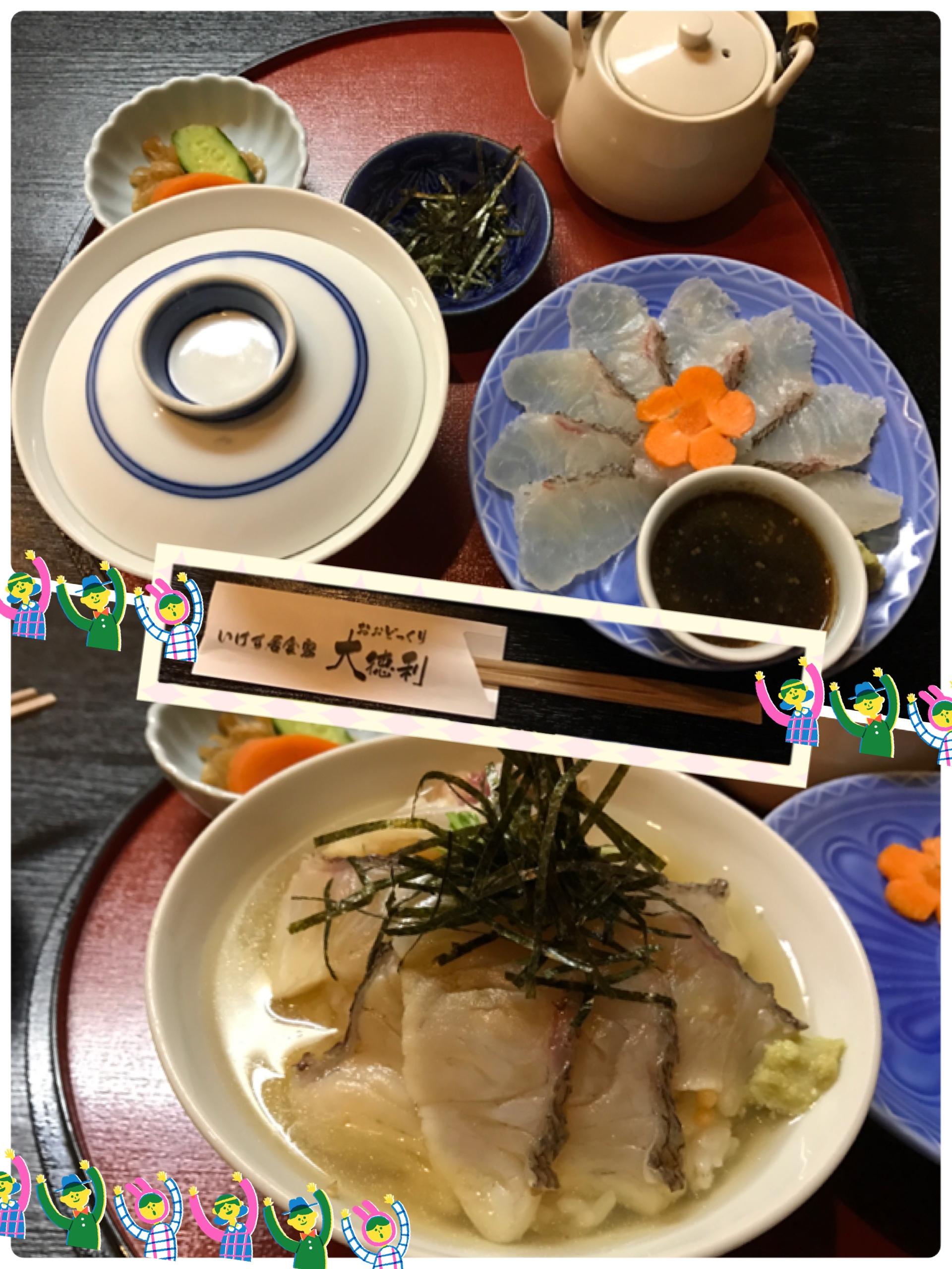 大徳利さんで、鯛茶漬けをいただきました(*^_^*)