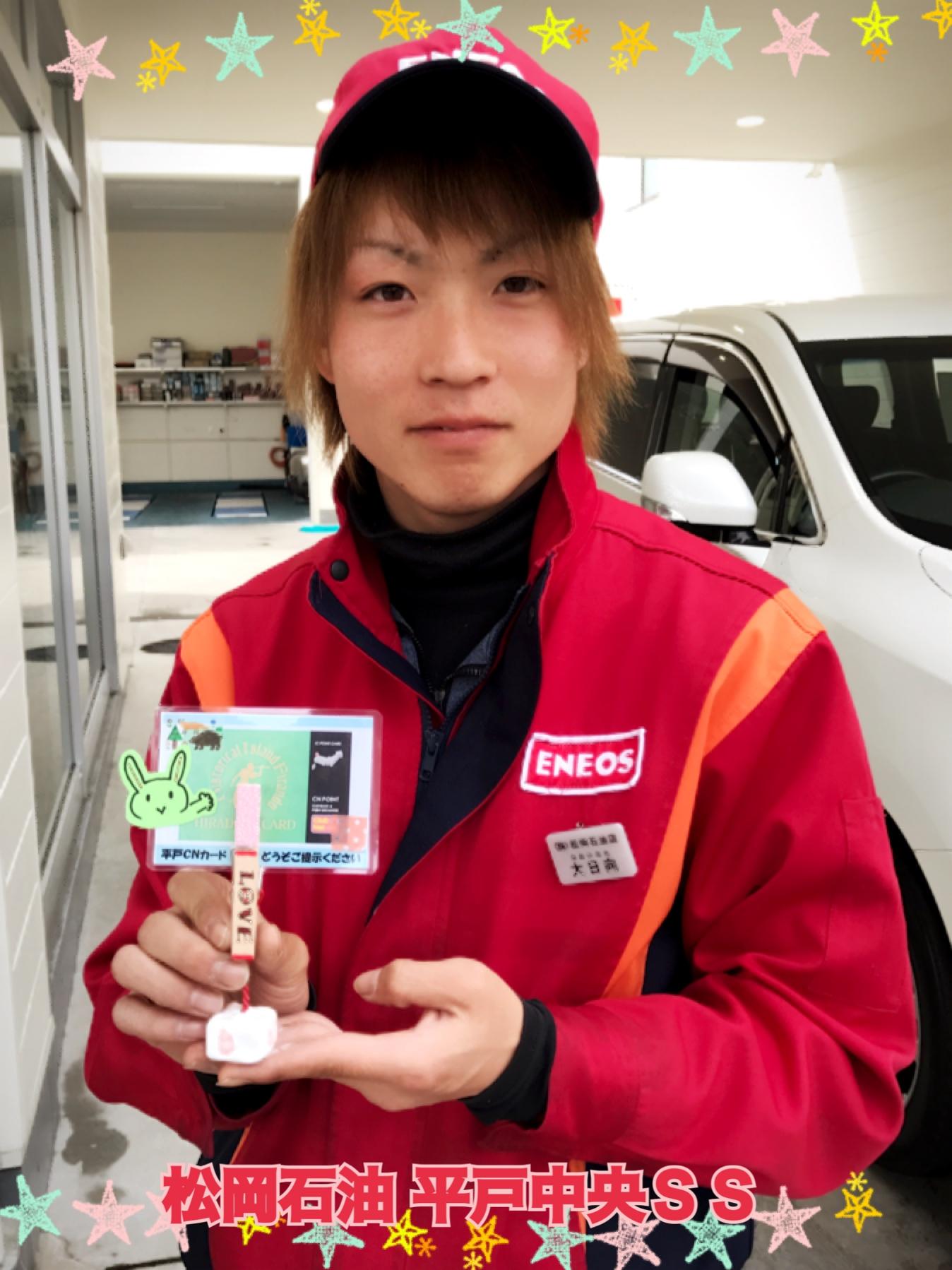 松岡石油店は、安心・便利、きれい、お得に楽しめるガソリンスタンドです🚗