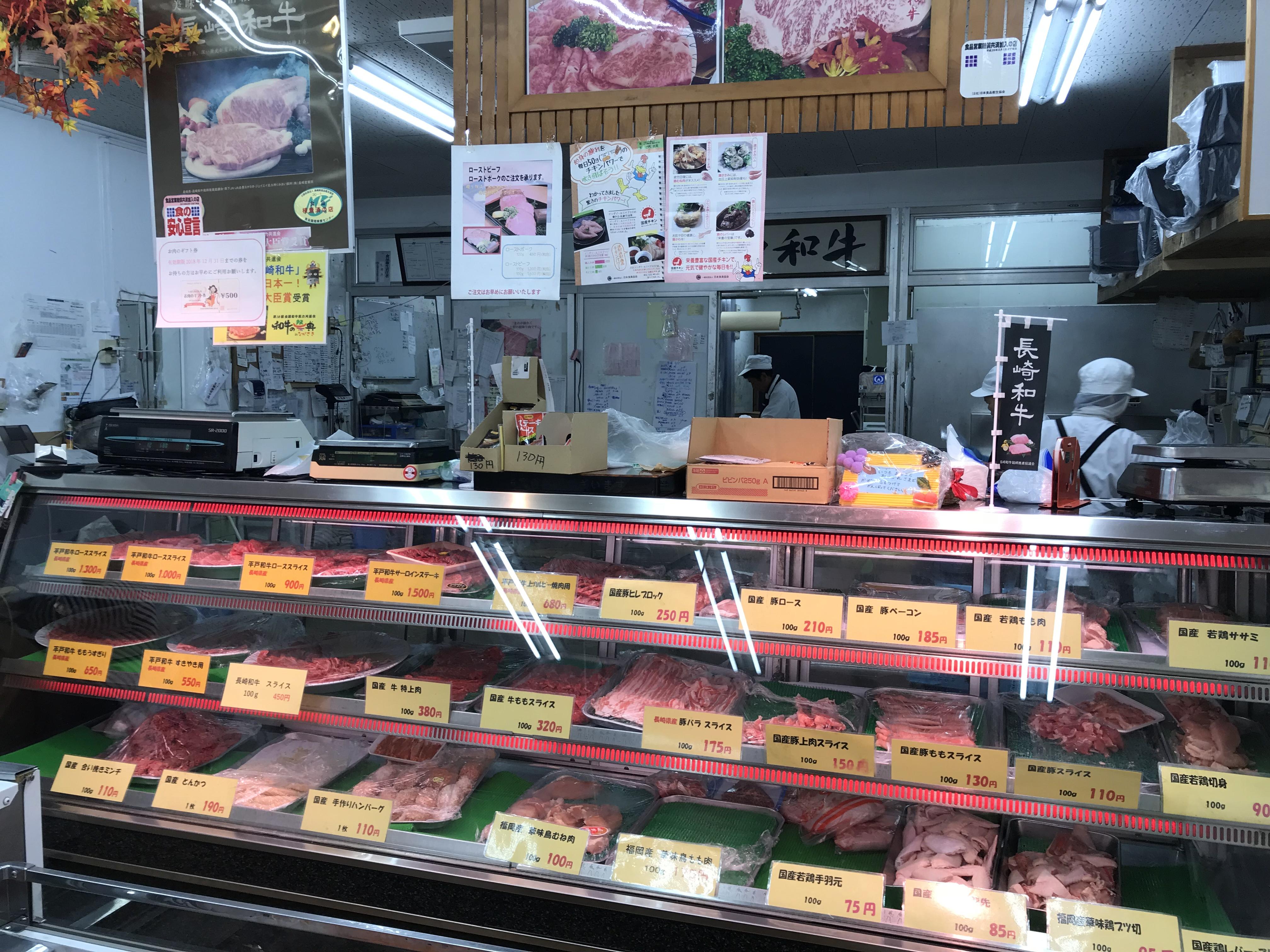最高級「平戸和牛」専門店【市山精肉店】🐮🌱