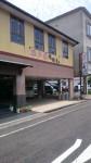 平戸和牛 焼肉市山